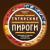 Франшиза ТМ «Татарские пироги»