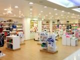 Франшиза Marasil: Магазин