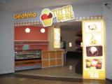 Франшиза TUTTO BENE: Итальянское мороженое