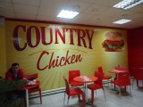 Франшиза Country Chicken: Австралийский фаст фуд