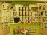 Франшиза ВУНДЕРКИНД: Уникальные развивающие игрушки для детей