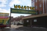 Франшиза МОЛОТОК: Продажа инструмента и оборудования