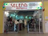 Франшиза SELENA: Сеть розничных салонов fashion-аксессуаров