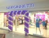 Франшиза Serginnetti: Модная женская одежда