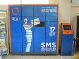 Франшиза QIWI POST: Сеть Терминалов автоматизированной доставки