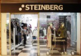 Франшиза STEINBERG: Австрийская компания мужской и женской одежды