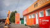 Франшиза F!T SERVICE: сеть станций послегарантийного обслуживания авто