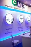 Франшиза Центр молекулярной диагностики CMD: Стенд CMD на выставке BUYBRAND EXPO 2014