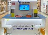 Слетать.ру 1