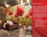 Франшиза SUN Studio: картины и фреска