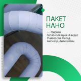 Франшиза Thermo color: Бизнес производство красок и защитных покрытий