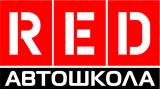 Франшиза Автошкола «RED»