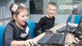 Франшиза Международная школа программирования для детей CODDY: Дети на занятиях в CODDY