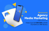 Франшиза Media Marketing Agency: Слайд001