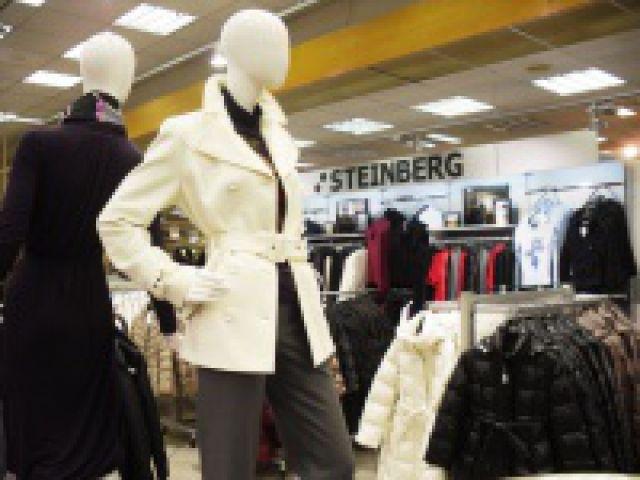 acc800eba276 Австрийская компания мужской и женской одежды - STEINBERG ...