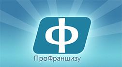 ПроФраншизу.ру